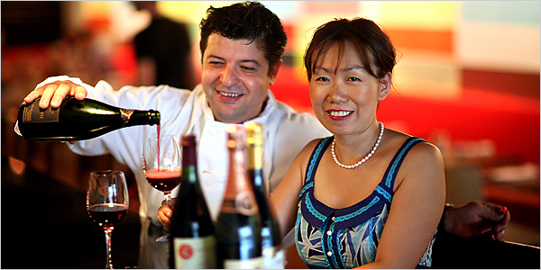 Chinese Cuisine and Wine Image